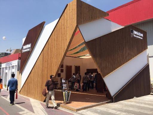 اخبار ترمووود پارسیاوود صنعت ساختمان خانه