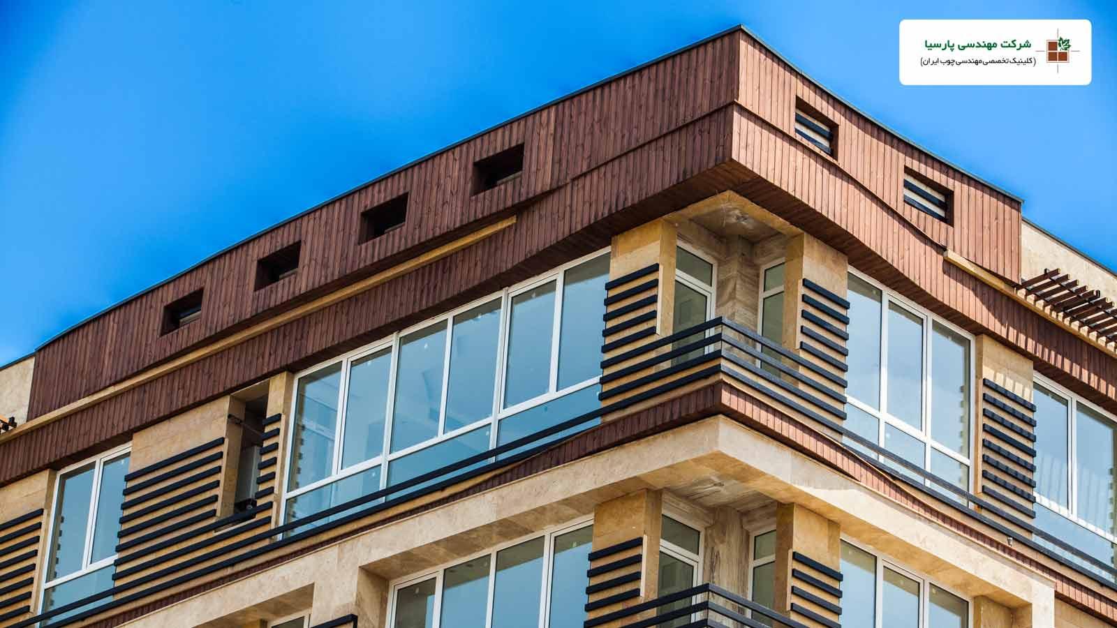 نمای چوبی ساختمان ترمووود