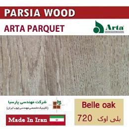 پارکت-بلی اوک-720
