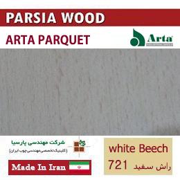 پارکت-راش-سفید-721