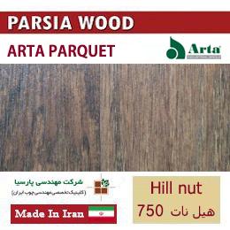پارکت-هیل-نات-750