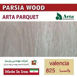 پارکت-والنسا-825