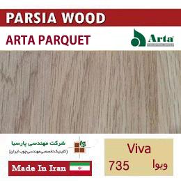 پارکت-ویوا-735