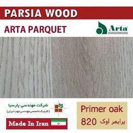 پارکت-پرایمراوک-820