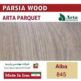 پارکت-آلبا-845