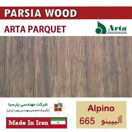 پارکت-آلپینو-665