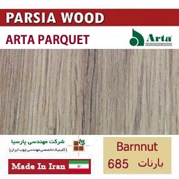 پارکت-بارنات-685