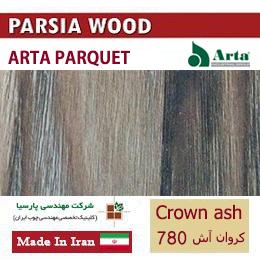 پارکت-کراون-راش-780