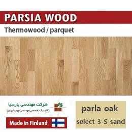 parla oak select 3s sand