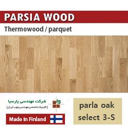 parla oak select 3s