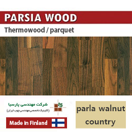 parla walnut country