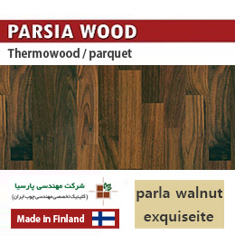 parla walnut exquisite