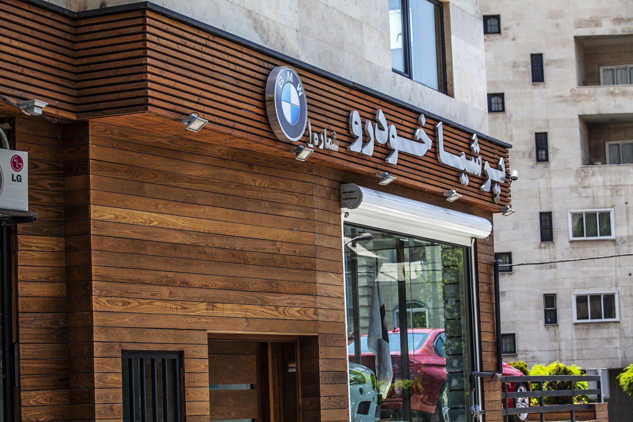 دکوراسیون چوبی مغازه پارسیاوود